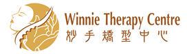 Winnie Therapy Centre|妙手矯型中心|徒手整容
